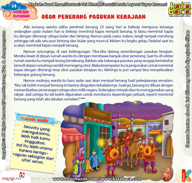 Download Ebook Juz Amma Bergambar 3 Bahasa for Kids, Kisah Peneguh Keimanan, Obor Penerang Pasukan Kerajaan