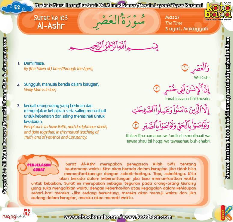 Download Ebook Juz Amma Bergambar 3 Bahasa for Kids, Surat Al Ashr dan penjelasannya