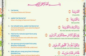 Download Ebook Juz Amma Bergambar 3 Bahasa for Kids, Surat ke 101 Al Qoriah
