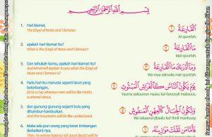 Download Ebook Juz Amma Bergambar 3 Bahasa For Kids Surat