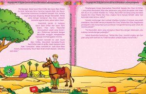 Download Ebook Abu Dzar Al Ghifari, Apa Nasihat Rasulullah pada Abu Dzar