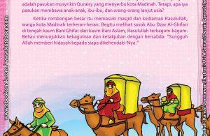 Download Ebook Abu Dzar Al Ghifari, Apa yang Membuat Warga Madinah Keheranan