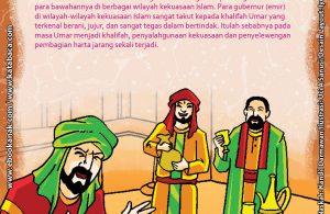 Download Ebook Abu Dzar Al Ghifari, Bagaimana Sikap Abu Dzar pada Masa Khalifah Umar