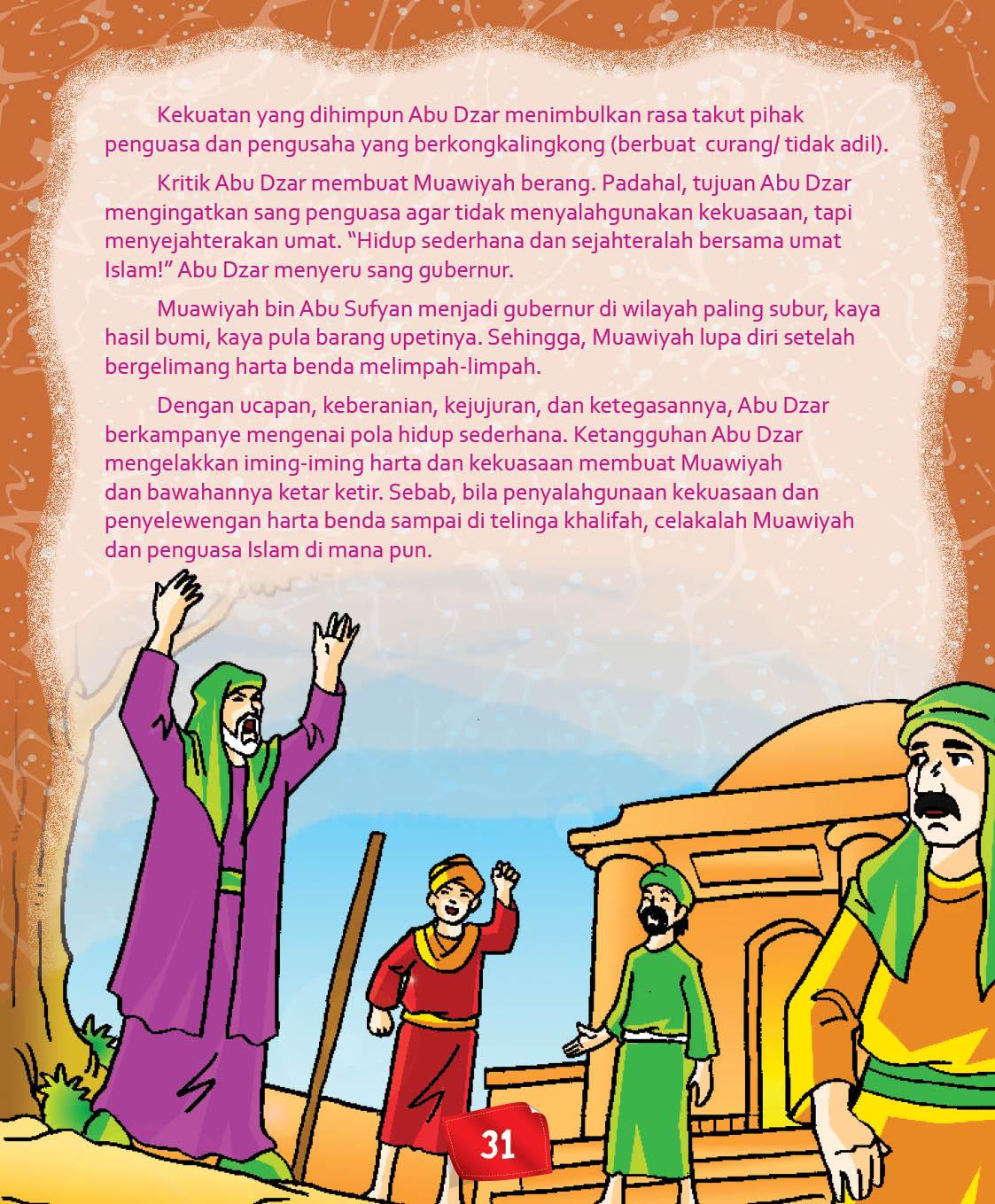 Download Ebook Abu Dzar Al Ghifari, Kecemasan Muawiyah pada Abu Dzar
