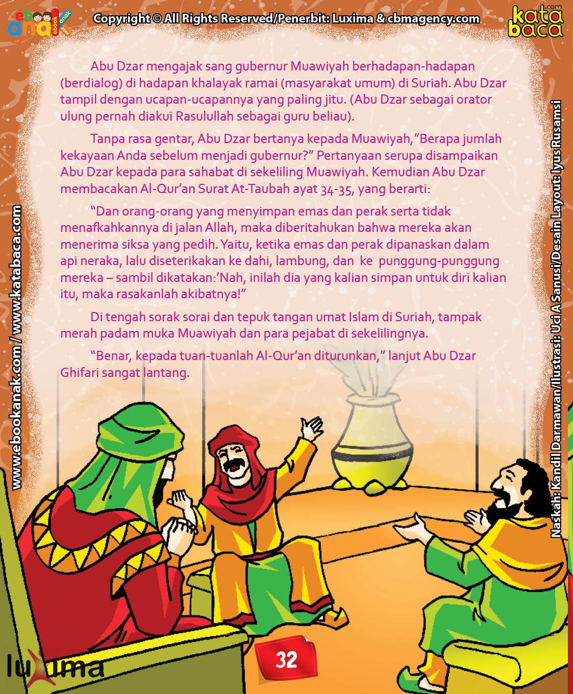 Download Ebook Abu Dzar Al Ghifari, Kenapa Wajah Muawiyah Menjadi Merah Padam