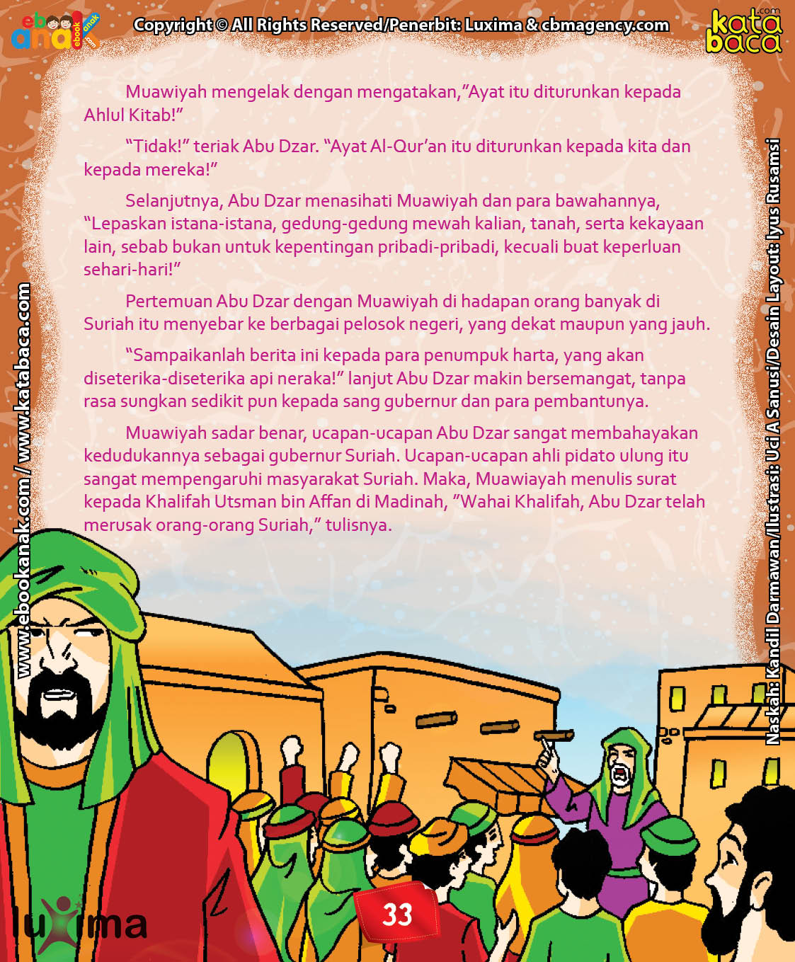 Download Ebook Abu Dzar Al Ghifari, Surat Apa yang Ditulis Muawiyah kepada Utsman bin Affan
