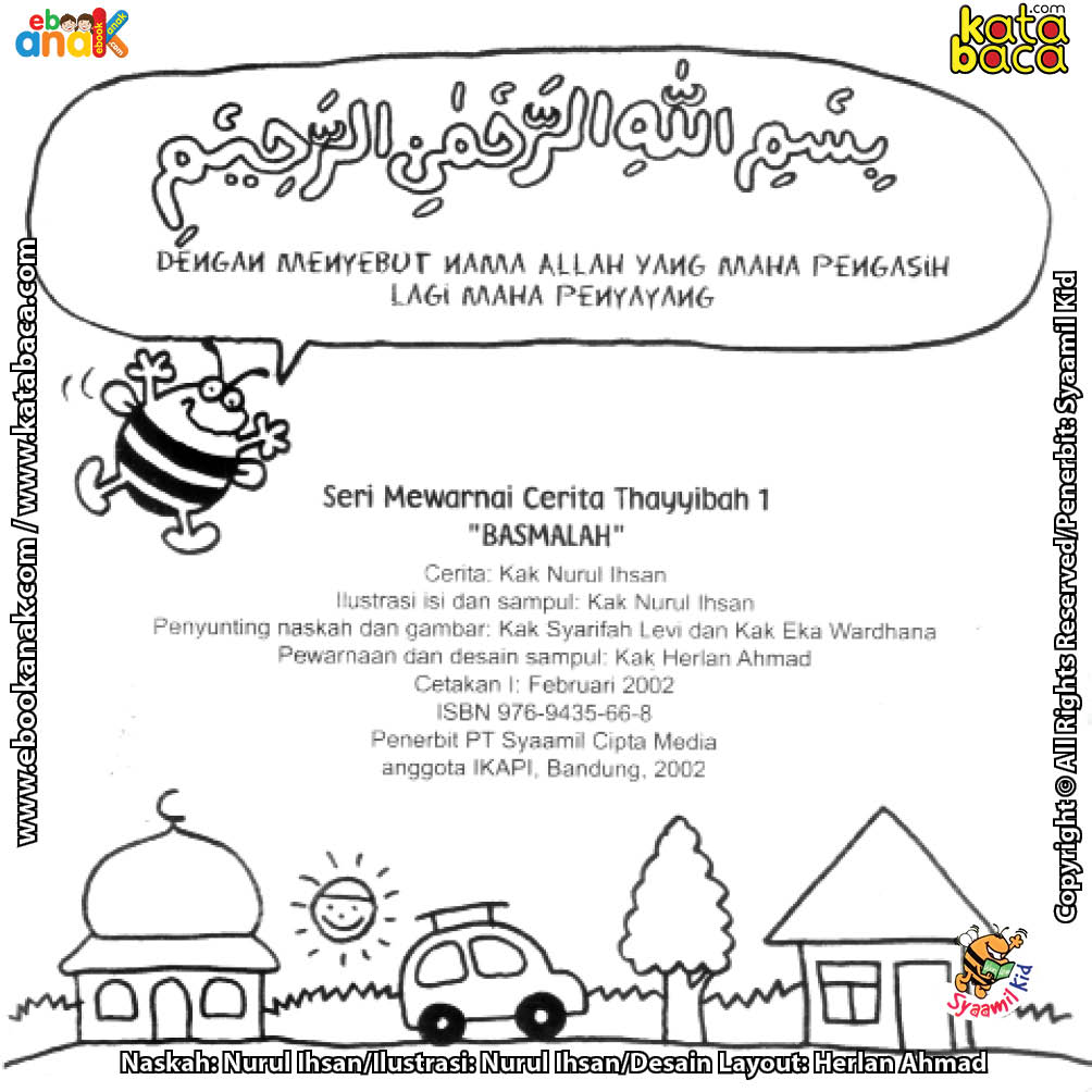 copyright ebook seri mewarnai cerita thayyibah basmalah