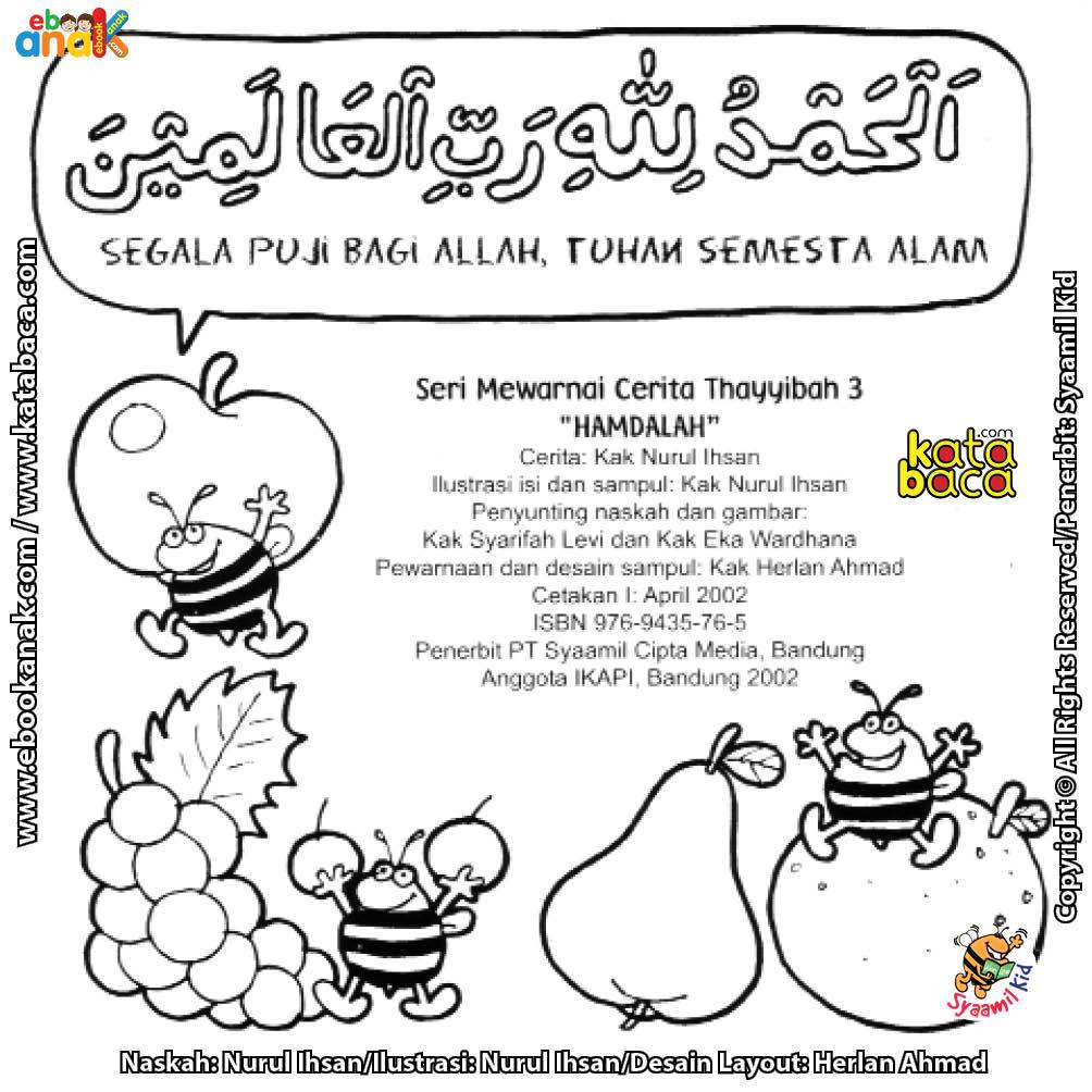 copyright ebook seri mewarnai cerita thayyibah hamdalah