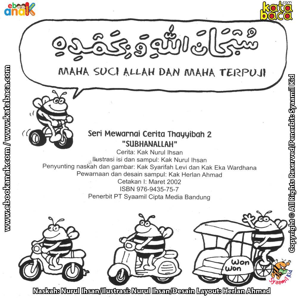 copyright seri mewarnai cerita thayyibah subhanallah