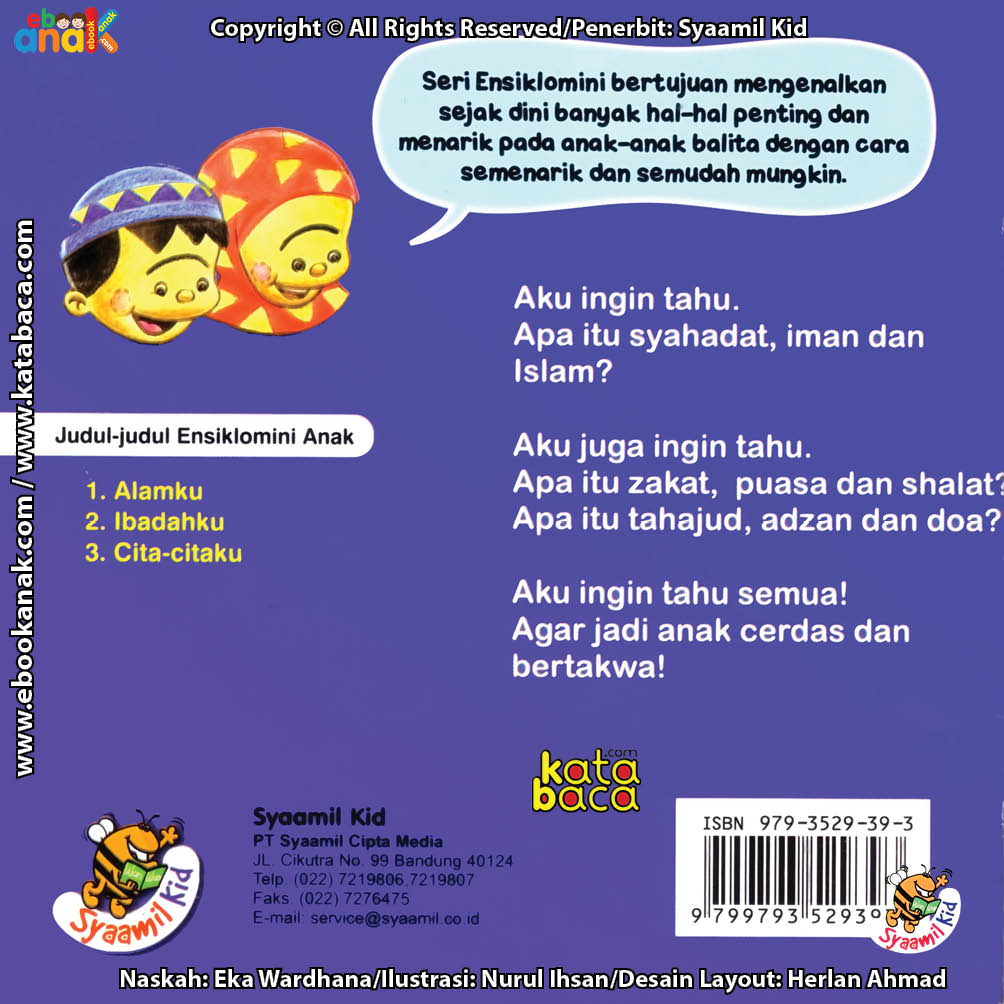cover belakang download ebook seri ensiklomini ibadahku
