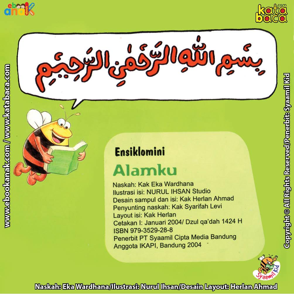 cover dalam download ebook seri ensiklomini alamku