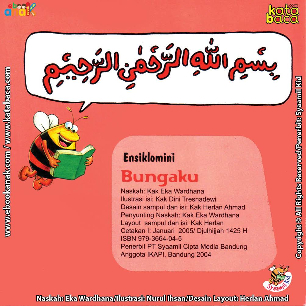 cover dalam download ebook seri ensiklomini bungaku