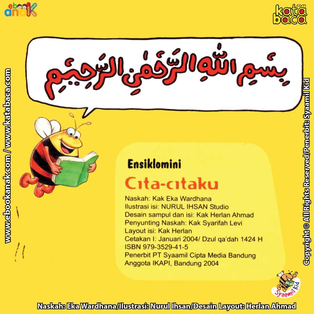 cover dalam download ebook seri ensiklomini cita citaku