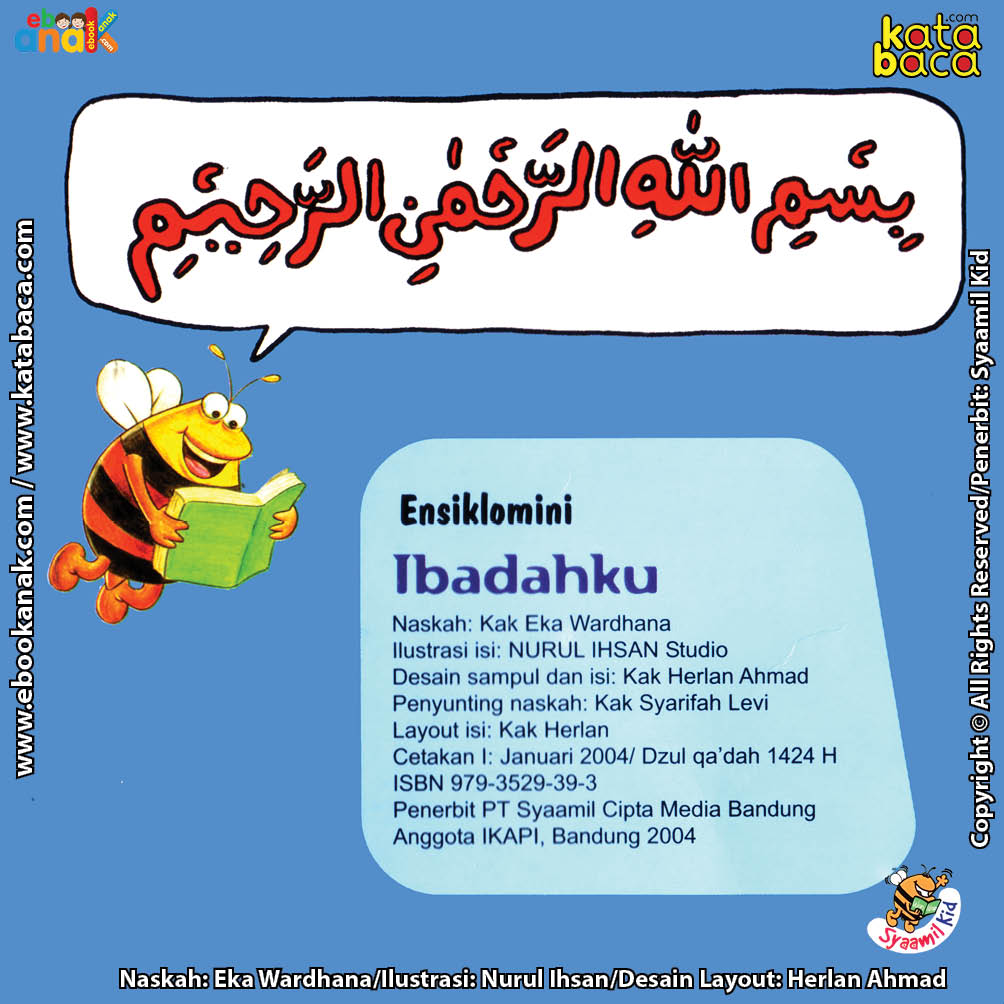 cover dalam download ebook seri ensiklomini ibadahku