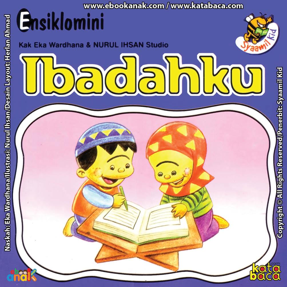 cover depan download ebook seri ensiklomini ibadahku