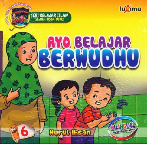 download ebook cover depan seri belajar islam sejak usia dini ayo belajar berwudhu