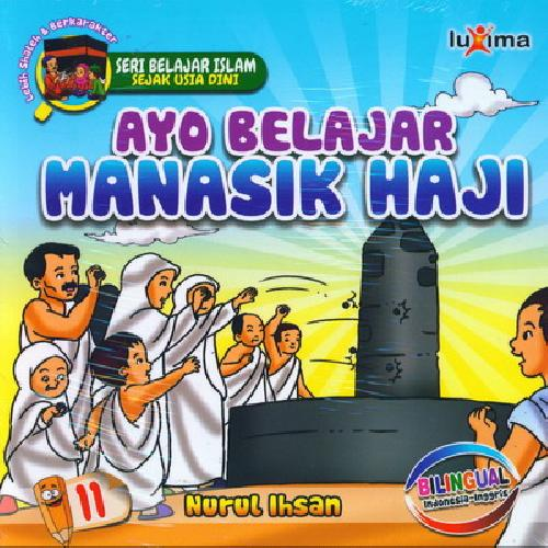 download ebook cover depan seri belajar islam sejak usia dini ayo belajar manasik haji