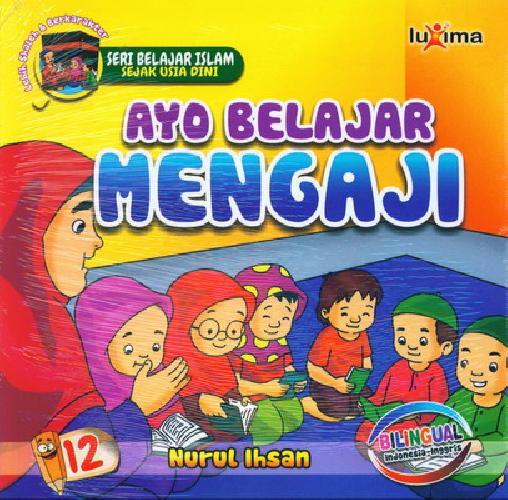 download ebook cover depan seri belajar islam sejak usia dini ayo belajar mengaji