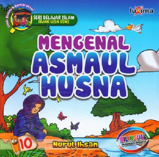 download ebook cover depan seri belajar islam sejak usia dini mengenal asmaul husna