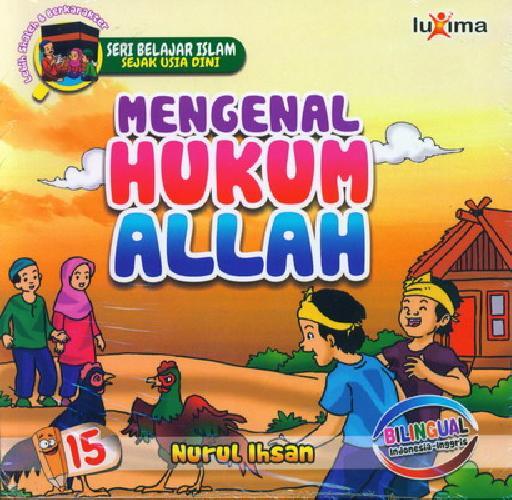 download ebook cover depan seri belajar islam sejak usia dini mengenal hukum allah