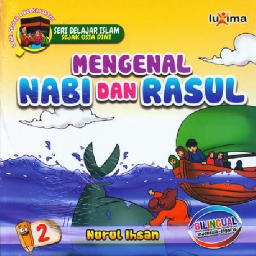 download ebook cover depan seri belajar islam sejak usia dini mengenal nabi dan rasul