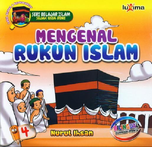 download ebook cover depan seri belajar islam sejak usia dini mengenal rukun islam
