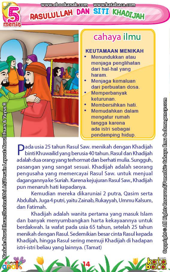 baca buku online 52 kisah Terbaik Nabi Muhammad penuh hikmah teladan16 Inilah Salah Satu Alasan, Kenapa Rasulullah Sangat Menyayangi Khadijah