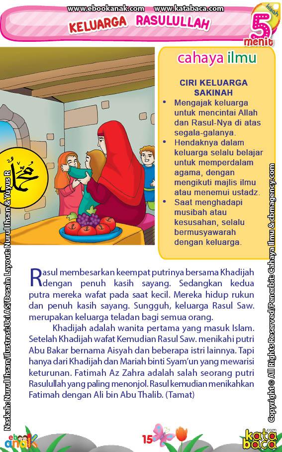 baca buku online 52 kisah Terbaik Nabi Muhammad penuh hikmah teladan17 Ternyata, Tidak Semua Istri Rasulullah Saw Mewarisi Keturunan