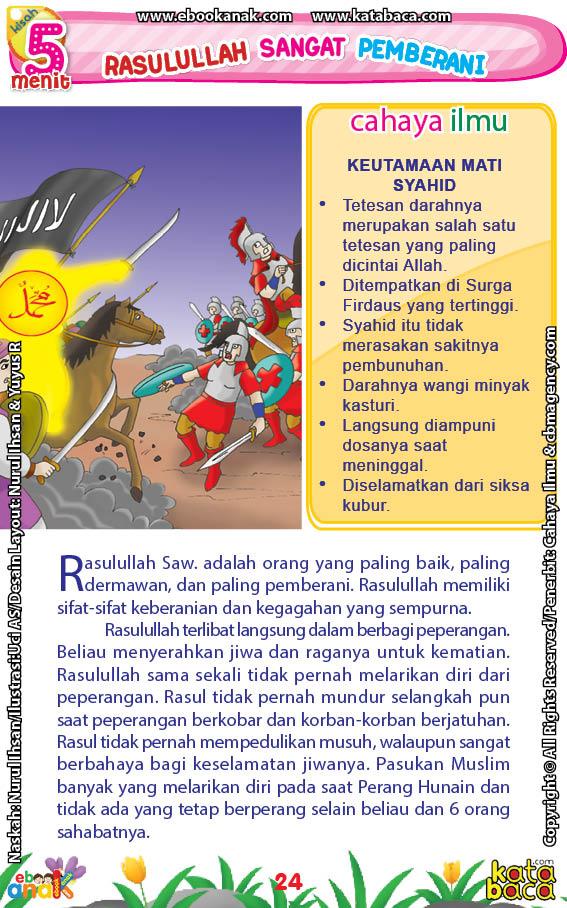 baca buku online 52 kisah Terbaik Nabi Muhammad penuh hikmah teladan26 Apakah Rasulullah Saw Pernah Melarikan Diri dari Peperangan