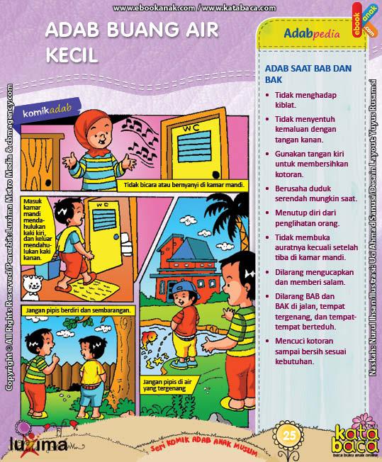 ebook seri komik adab anak muslim adab bersuci, Adab Buang Air Besar dan Buang Air Kecil