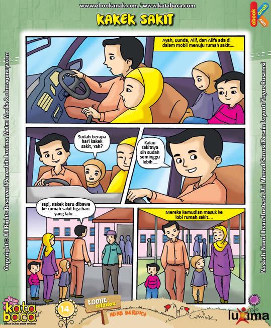 ebook seri komik adab anak muslim adab bersuci, Kakek Sakit Dirawat di Rumah Sakit (1)