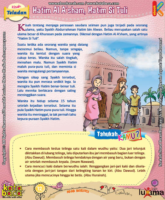 ebook seri komik adab anak muslim adab bersuci, Kisah Teladan Hatim Al A'sham yang Pura-Pura Tuli