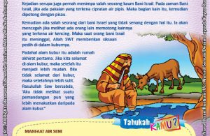 ebook seri komik adab anak muslim adab bersuci, Kisah Teladan, Siksa di Kubur Akibat Tidak Membersihkan Air Pipis dengan Benar