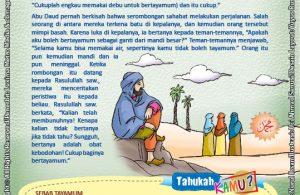 ebook seri komik adab anak muslim adab bersuci, Tayamum pada Zaman Rasululullah