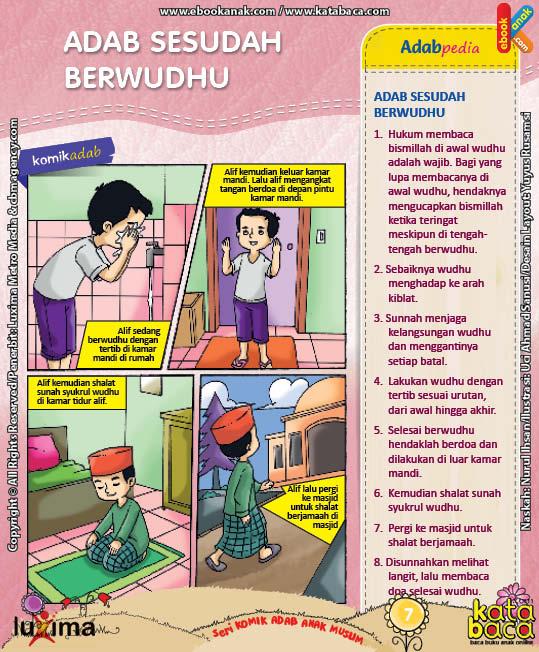 ebook seri komik adab anak muslim adab bersuci, adab sesudah berwudhu