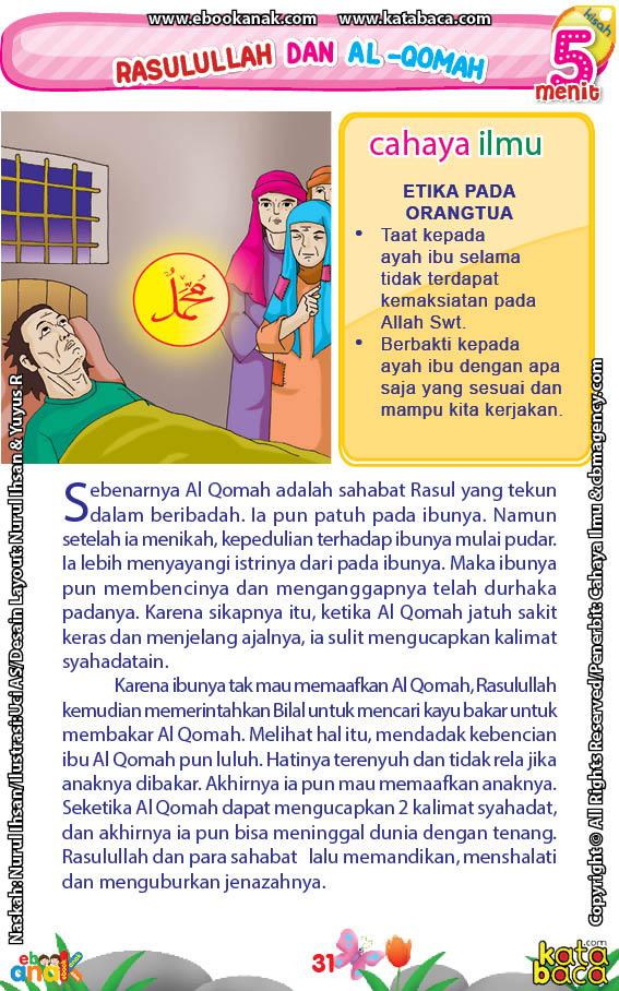 baca buku online 52 kisah Terbaik Nabi Muhammad penuh hikmah teladan33 Kenapa Rasulullah Saw Menyuruh Bilal untuk Membakar Al Qomah yang sedang Sakaratul Maut