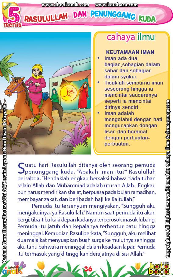 baca buku online 52 kisah Terbaik Nabi Muhammad penuh hikmah teladan38 Kisah Pemuda yang Disuapi Buah dari Surga oleh Dua Malaikat