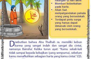 Inilah Alasan Abu Thalhah Membagikan Kebun Kurmanya kepada Kerabatnya