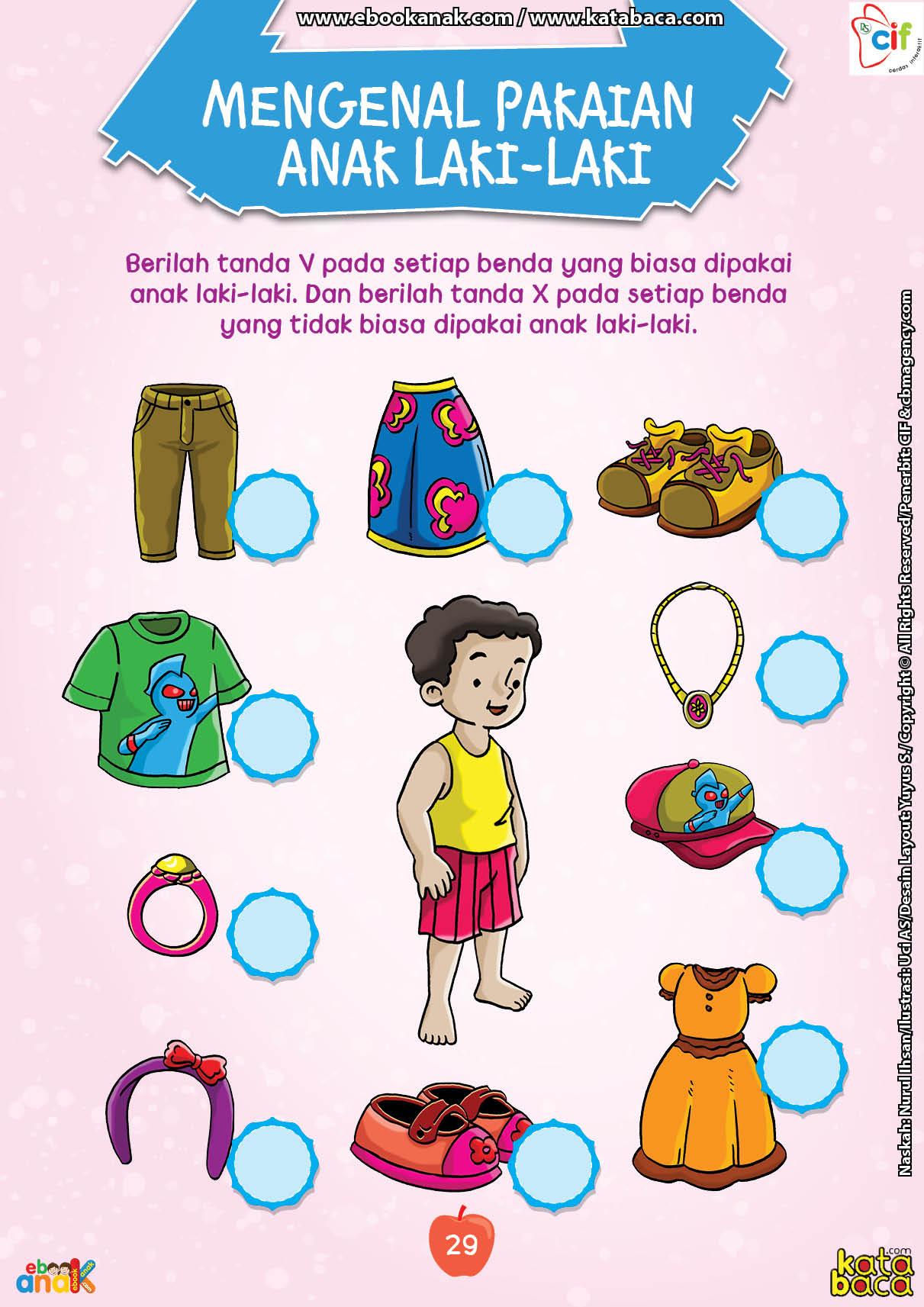 baca buku online brain games fun sains37 Mengenal Pakaian Anak Laki-Laki