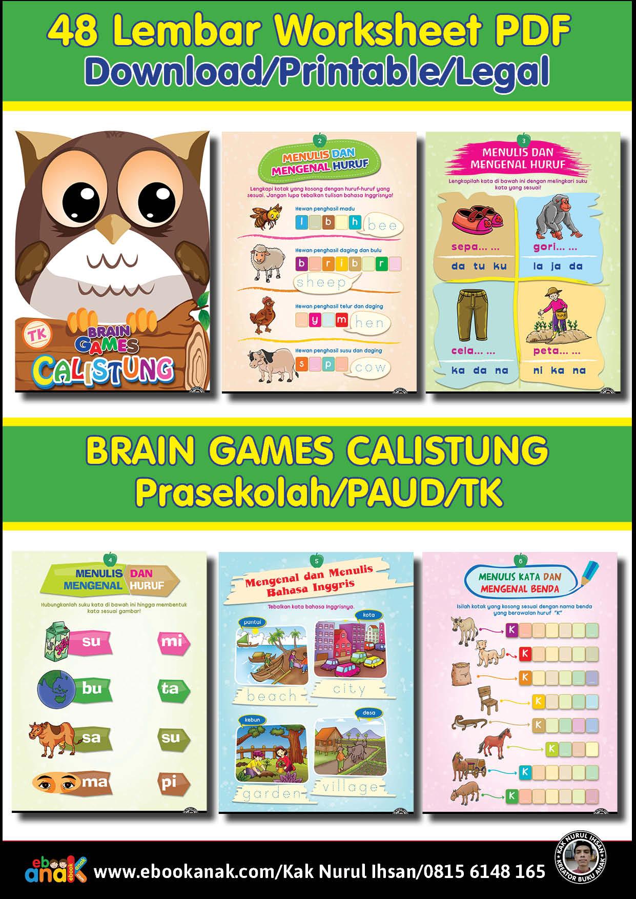 48 lembar worksheet pdf brain games calistung prasekolah paud tk