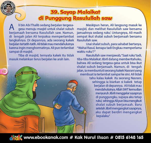 Ada Sayap Malaikat Jibril di Punggung Rasulullah Saw (39)