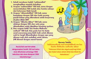 Berkurban 100 Ekor Unta dengan Ucapan Allahu Akbar 100 Kali (72)