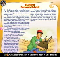 Berwajah Keledai Saat Meninggal Karena Pemakan Riba (51)