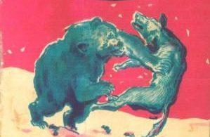 Bru-Grizzly-Yang-Keras-Hati