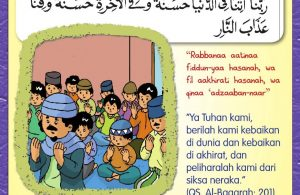 Buku Pintar Aktivitas Anak Shaleh, Doa untuk Memperoleh Kebahagiaan Dunia Akhirat (30)