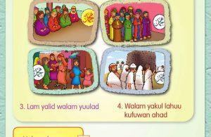 Buku Pintar Aktivitas Anak Shaleh, Mengenal Surat Pendek (45)