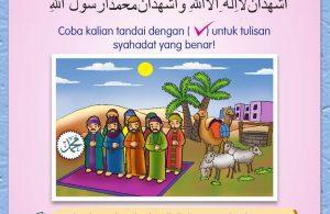 Buku Pintar Aktivitas Anak Shaleh, Mengenal Syahadat (7)