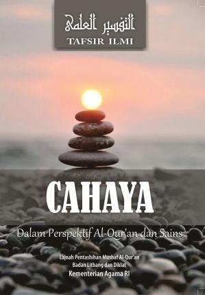 Cahaya dalam Perspektif Al-Qur'an dan Sains: Tafsir Ilmi