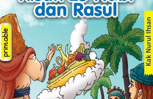 Cover-Seri-4-Kartu-Kuartet-Kisah-25-Nabi-dan-Rasul-20-Juli-2021
