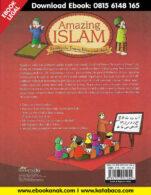 Download-Ebook-Amazing-Islam-Ensiklopedia-tentang-Islam-untuk-Anak2